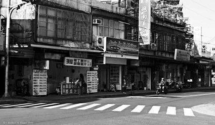 越南四方電子報
