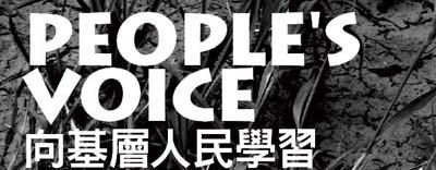 【活動訊息】「卯上主流」營隊開始報名!