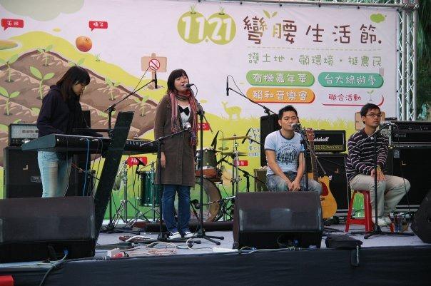 【倒數計時】5/30 賴和文學音樂會在彰化