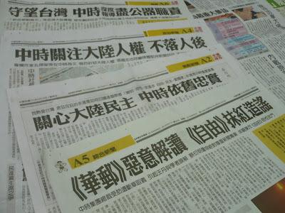 【焦點報導】蔡衍明專文回應受訪言論風波 《華郵》堅稱報導無誤