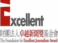 「傳媒與教育」電子報