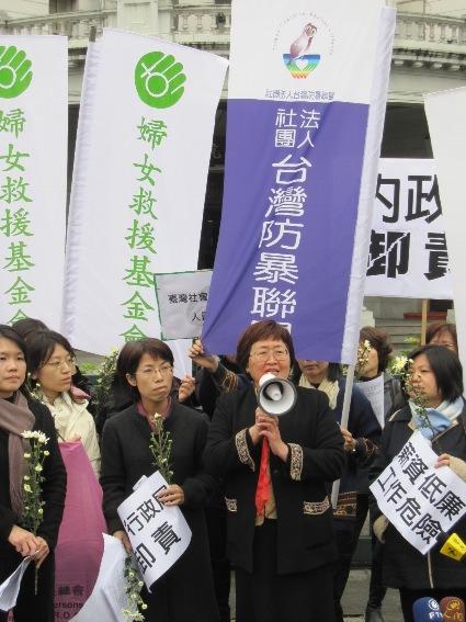 台灣防暴聯盟電子報