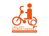 劉大潭希望工程關懷協會
