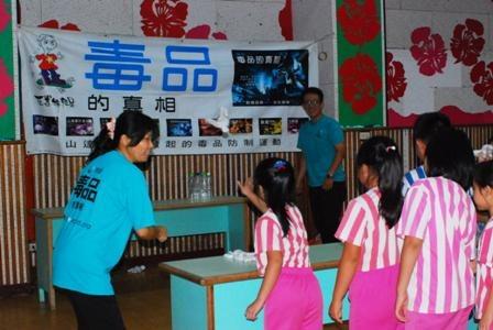 2012上半學年反毒活動在校園