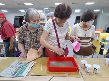 【08/17   三和里社區照顧關懷據點活動   妙妙浮水印】