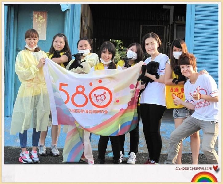 580新竹辦事處環保、動保、勸募志工大募集