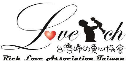 [私房解秘] 協會 Logo