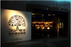 [海人臉譜]擱淺鯨豚的解語人—中華鯨豚協會姚秋如理事長