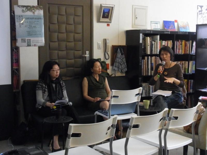 圖說:場次三「眷村研究與性別視角」,三位不同領域的女性研究者,在「建構」族群之中帶入性別的切入角度。