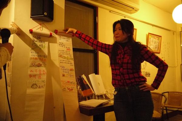 2013年愛的故事書-女性寫作班-完美結束!