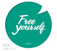 Free yourself 紀紐約個展