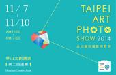 2014台北藝術攝影博覽會