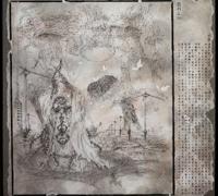 《歌百工計劃》:虛實疆界-張致中個展