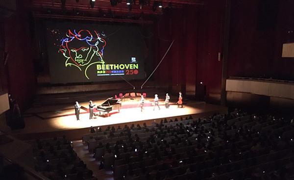 【樂興之時管絃樂團】彩繪貝多芬暨年終祈福音樂會肯愛家聚活動