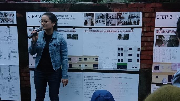 【社造點觀察日誌】城市遇故知-步行城市自我實踐計劃