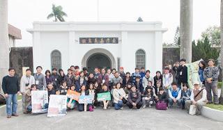 《活動記錄》2013年人權之路.嘉義青年體驗營-心得(選)