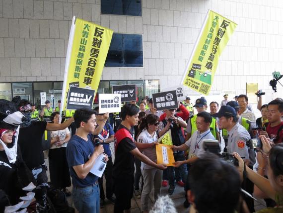 713反雪谷纜車台中大遊行後新聞稿─「保護台灣黑熊快速串聯,新公民運動的崛起」