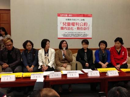 聯合國兒童權利公約 CRC聯盟舉辦記者會推國內法化