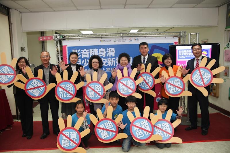 台灣展翅協會召開「國小兒童上網行為調查報告公布」記者會