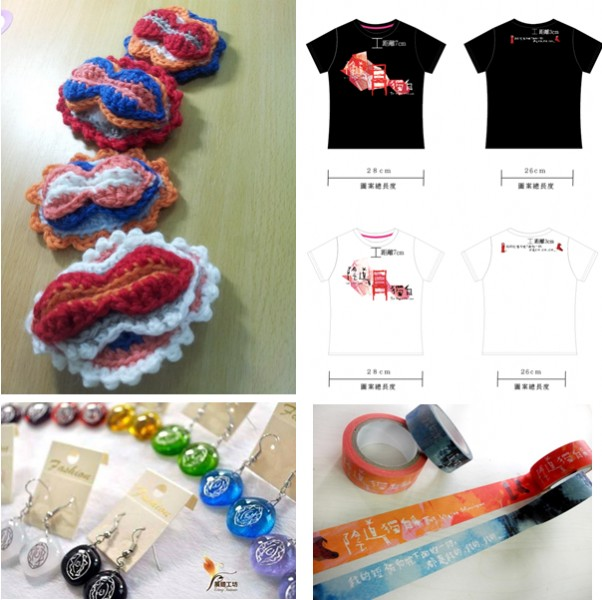 2015 V-Day 台北 10th 陰道獨白 週邊商品限量特賣!