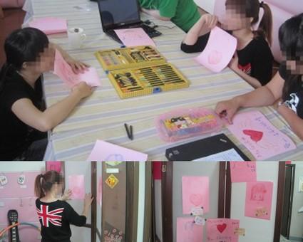 人口販運被害人庇護中心:響應「台灣女孩日」 從認識自己開始
