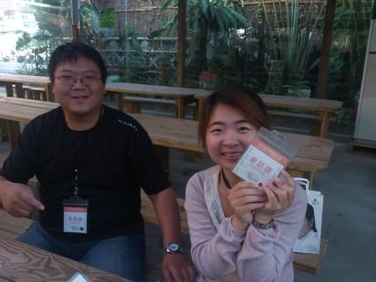 展翅桃園少年中心:青少年職業探索小旅行