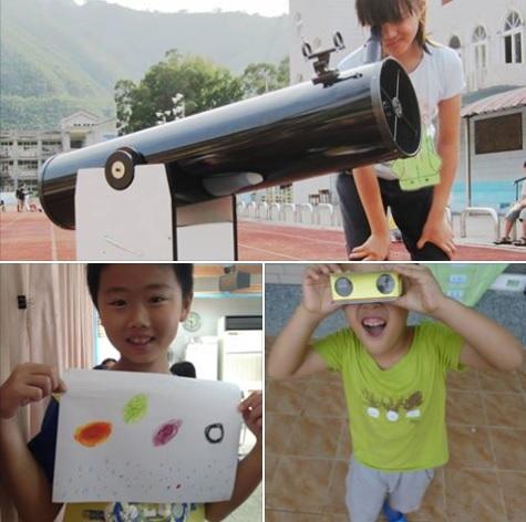 2017暑假 天文觀測與科學體驗營