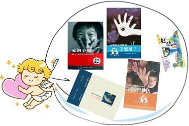 【優惠】開學禮包 │ 給孩子面對未來的五大能力