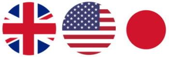 【借鏡國外】他山之石: 英國、美國、日本