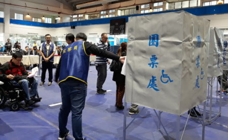 中選會與中華民國身心障礙聯盟合辦首次身障者模擬投票