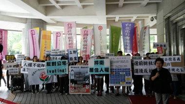 譴責議員擋公宅,反對人權i-Voting!