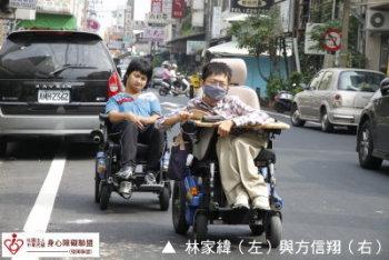 【身障類專題報導】翻轉人生 一個拉一個