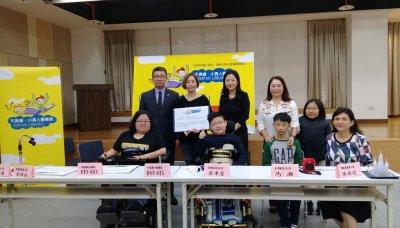 「我們一起在一起」 身障童「話」圖書開跑~身障小真人圖書館開館記者會