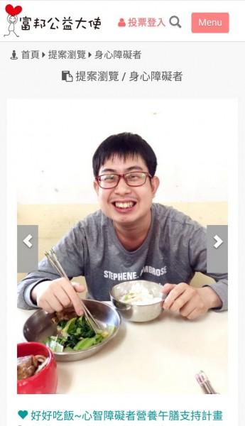 你知道讓障礙孩子「好好吃飯」有多複雜嗎?