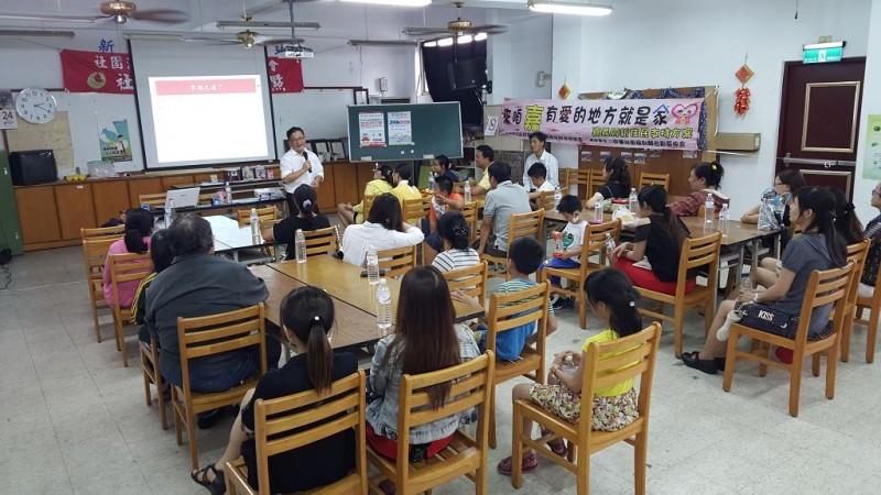 【新住民服務】生活學習暨體驗課程