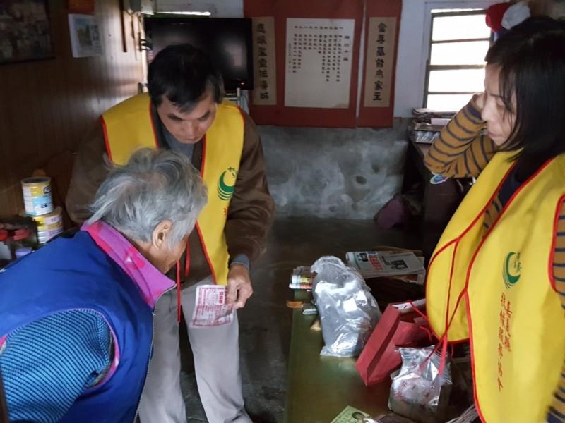 【社區服務】 106年愛心年菜