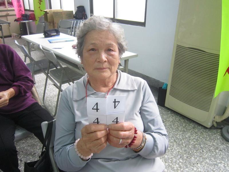 【老人服務】樂活站數字對對樂