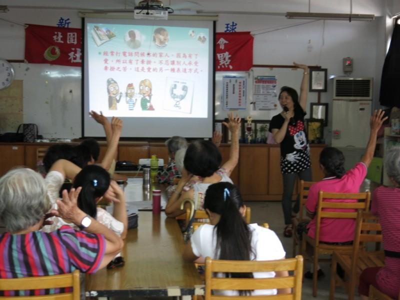 【身障服務】家庭教育活動-倫理教育