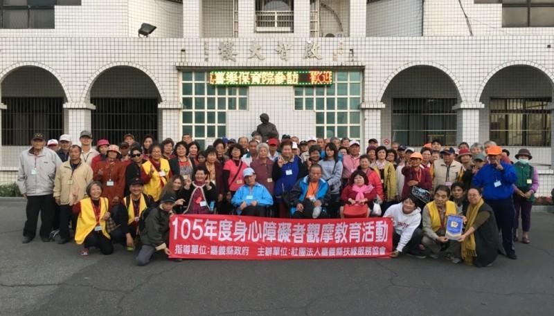 【身障服務】105年度身心障礙者觀摩教育活動