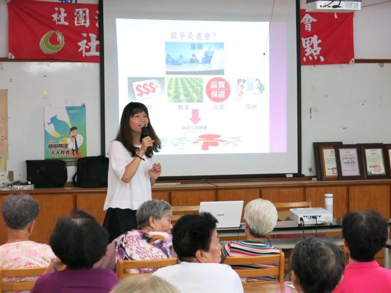 【社區服務】志工教育訓練