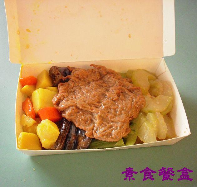【老人服務】送餐服務