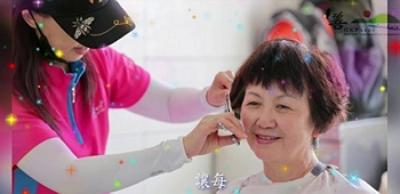 109/11/22 雲林莿桐鄉五華村義診活動影片