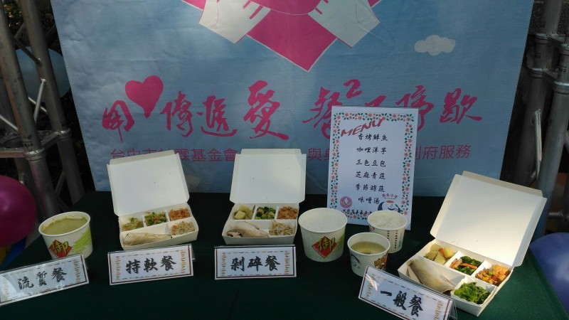 關注台灣高齡現象,從送一份餐給獨居老人開始