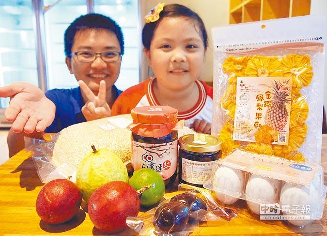 【中國時報】確保食安 綠農的家擬設實體店面20141028
