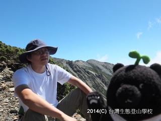 [大背包小學堂] 六月份講座,登山補給站共同合作 - 解讀山岳氣象