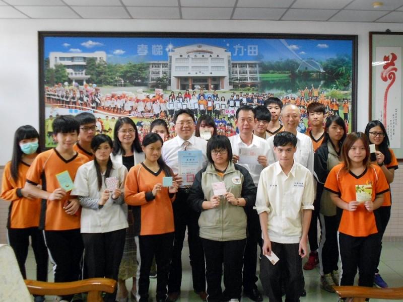 花蓮地區高中職車資補助