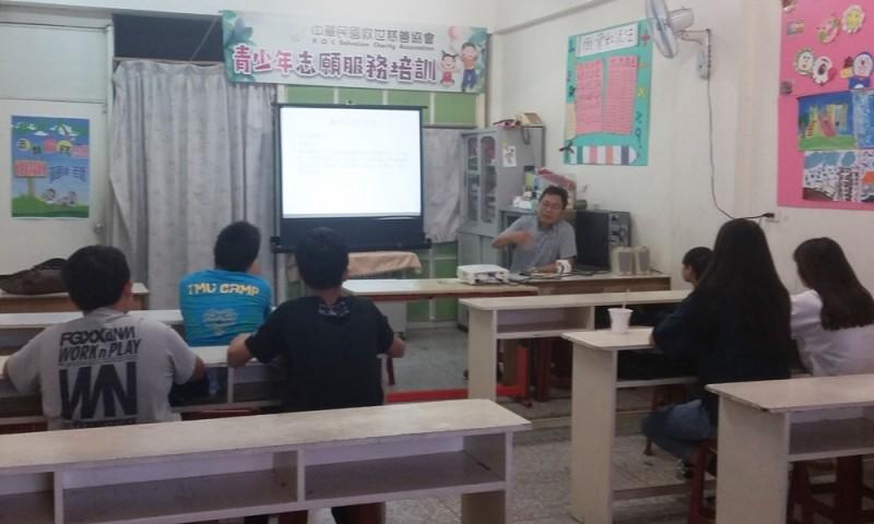 國高中生志工服務訓練