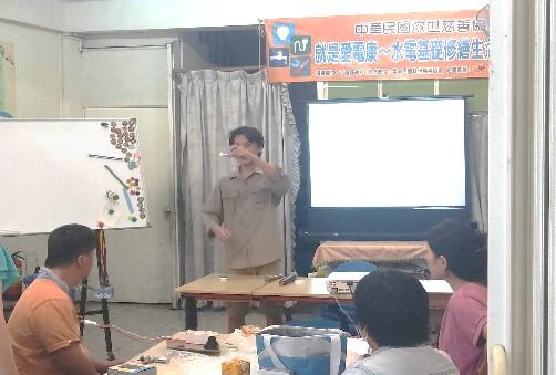 『水電基礎修繕生活系列講座』結業式