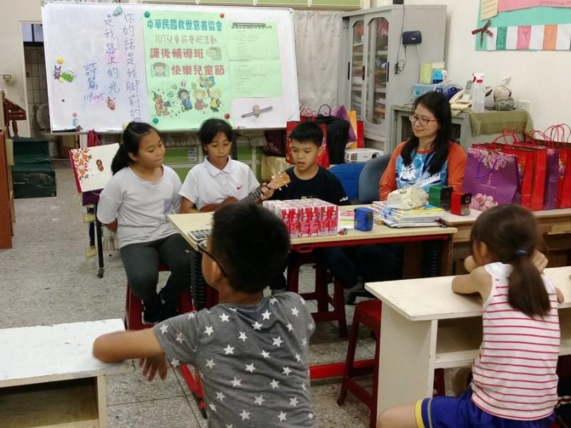 課後輔導班 兒童節活動