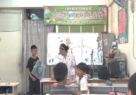 109年弱勢兒童暑期營隊系列報導(下)